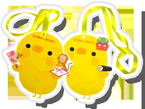 hiyoko-kid-img